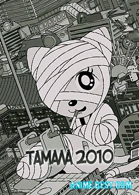 Тамала 2010 (2002) / A Punk Cat in Space